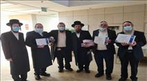 אות הוקרה מיוחד הוענק למתנדבי ״עזר מציון״ במחלקות הקורונה בהדסה
