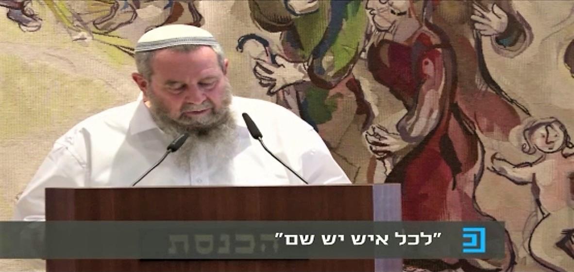 מתוך ערוץ הכנסת