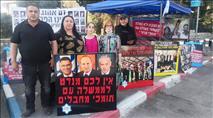 """""""מדינת ישראל היא מדינת הלאום של עם ישראל"""""""