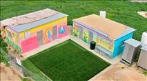 הרשות הקימה בית ספר לא חוקי בשמורת טבע בבקעת הירדן
