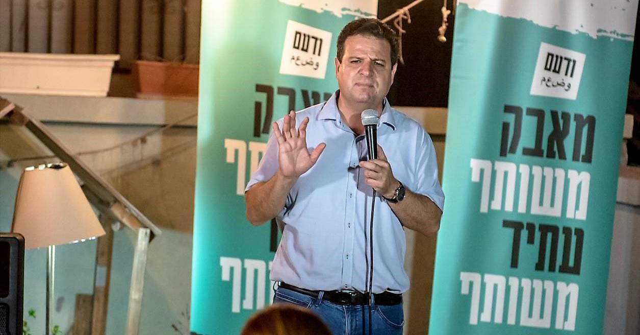 """""""פצצה מתקתקת במדינת ישראל"""""""
