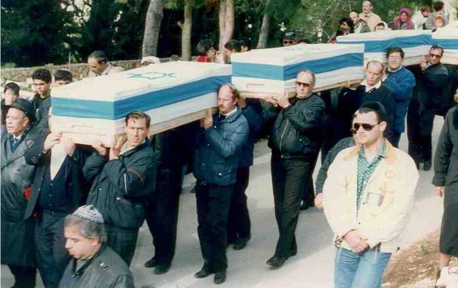 """הרוגי אגוז מובלים לקבורה ממלכתית בהר הרצל, תשנ""""ב"""