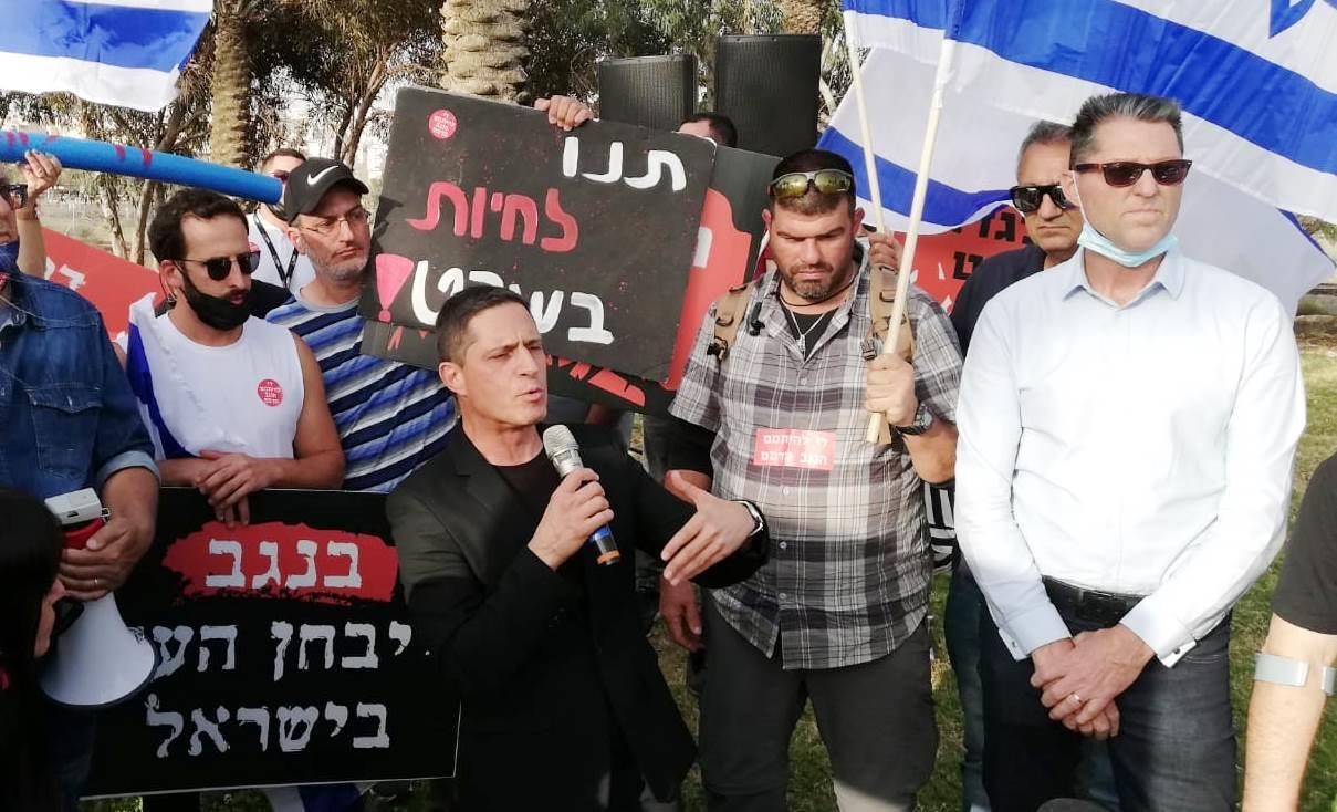 הפגנה בבאר שבע, ארכיון (צילום: הועד להצלת הנגב)
