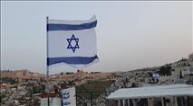 15 משפחות יהודיות חדשות בכפר השילוח