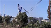 אנדרטת הצנחנים בירושלים הושחתה הלילה
