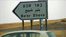 לאחר חשיפת הקול היהודי: ארגון השמאל פונה ממתקן עירוני