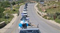 """תושבי בנימין פתחו את הציר החסום: """"לחזור למרחבי ארץ ישראל"""""""