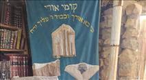 ממשיכה ההתנכלות לשכונת קומי אורי: שוטרים שברו את דלת בית הכנסת ופרצו למבנה