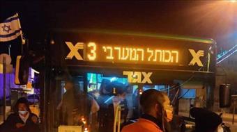 6 פצועים יהודים אמש סמוך לשער שכם
