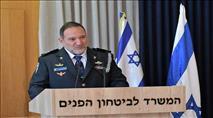 """""""חצצנו בין הניצים"""" - רגבים: להקים ועדת חקירה פרלמנטרית לתפקוד המשטרה"""