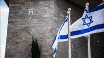 החל שלב ההוכחות במשפט המחבל שניסה לרצוח יהודייה ביום הזיכרון