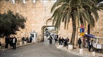 יהודים הושפלו בעיר העתיקה, המשטרה סגרה את התיק