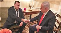 """יוסי דגן: """"צה""""ל צריך לצאת לפעולות תגמול כנגד הרשות הפלסטינית"""""""