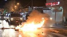 בצל הפרעות: סדנה ביריחו לחברי עיריות ערבים מהערים המעורבות