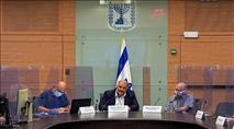 פוצצה הישיבה של הועדה המיוחדת לחברה הערבית