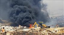 """שריפה בחוות נוף אב""""י הסמוכה לאריאל"""