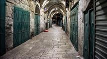 כתב אישום: מורה ערבי תקף באלימות את הרב ובר בירושלים