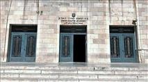 11 חודשי מאסר למטפל ערבי שהתעלל בניצולת שואה חסרת ישע
