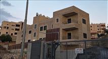 התנועה האסלאמית מגייסת תרומות למימון קנסות עברייני בנייה בירושלים