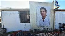 """המחבל מצומת תפוח הורשע ברצח יהודה גואטה הי""""ד"""