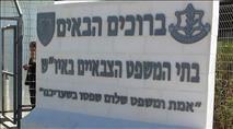 דוקר היהודי בבית ג'אלא הורשע בניסיון רצח