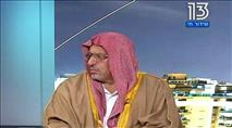 כתב אישום הוגש נגד יוסוף אלבאז בגין הסתה