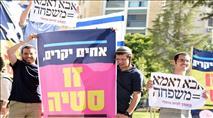 עשרות אנשים בעלי חזות דתית עצורים ומעוכבים בירושלים