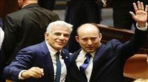 ממשלת לפיד-בנט הושבעה: 60 בעד - 59 נגד
