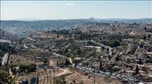 תנועת ריבונות: כ75% מהישראלים מתנגדים לקונסוליה ערבית בירושלים