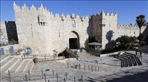 תקיפה בשער שכם: ערבים יידו אבנים לעבר אדם חרדי