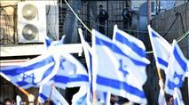 מעצר אלים בריקוד הדגלים: חרדי נפצע בעינו