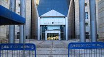 כתב אישום כנגד זיאד טאהא מקורבו של כאמל ח'טיב