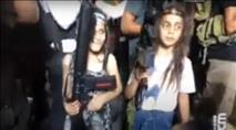 תיעוד: ילדים חמושים במפגן כח של גדודי חללי אל אקצא בג'נין