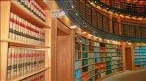 בית המשפט העליון פסק כנגד בית הדין הרבני הגדול