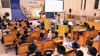 חיים של גאולה בתל-אביב