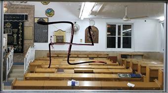 בני ברק: צלבי קרס רוססו על בית הכנסת
