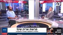 תחקיר הקול היהודי - גם בערוץ 20 - צפו: