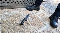 הבוקר: ניסיון פיגוע דקירה בעיר העתיקה בירושלים; המחבלת חוסלה