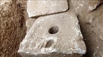 תא שירותים מימי בית ראשון התגלה באחוזה מלכותית בירושלים