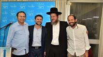 """אירוע 'קירוב לבבות' בתל אביב: ״הגיע הזמן לבנות את קומת הרוח"""""""