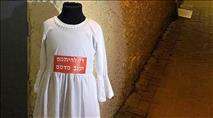 """הפגנת התושבים בנגב: """"תחזירו לנו את הביטחון"""""""