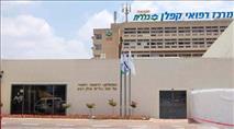 """בעקבות חשיפת הקול היהודי: הפגנת מחאה מול בי""""ח קפלן"""