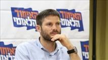 """גורמים באיחוד הלאומי: """"אם בבית היהודי יסרבו להסכם נרוץ בנפרד"""""""