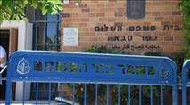 פעוטה הוצאה מאמה היהודיה ונמסרה לסבתא הערביה