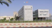 סטודנטים ערבים יתקבלו לבן גוריון ללא פסיכומטרי