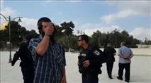 דיון ראשון בכתב האישום: קראו 'שמע ישראל' בהר הבית