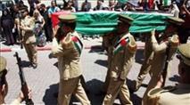 הממשלה מבקשת להחזיר גופות של שלושה מחבלים