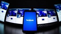צפו: האם רבי עקיבא היה משתמש בפייסבוק?