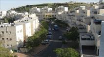"""בג""""ץ קנס חברה שסירבה למכור דירה לערבים"""