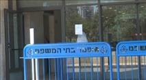 תקדים מסוכן? מדוע עובדת זרה קיבלה מעמד בישראל?